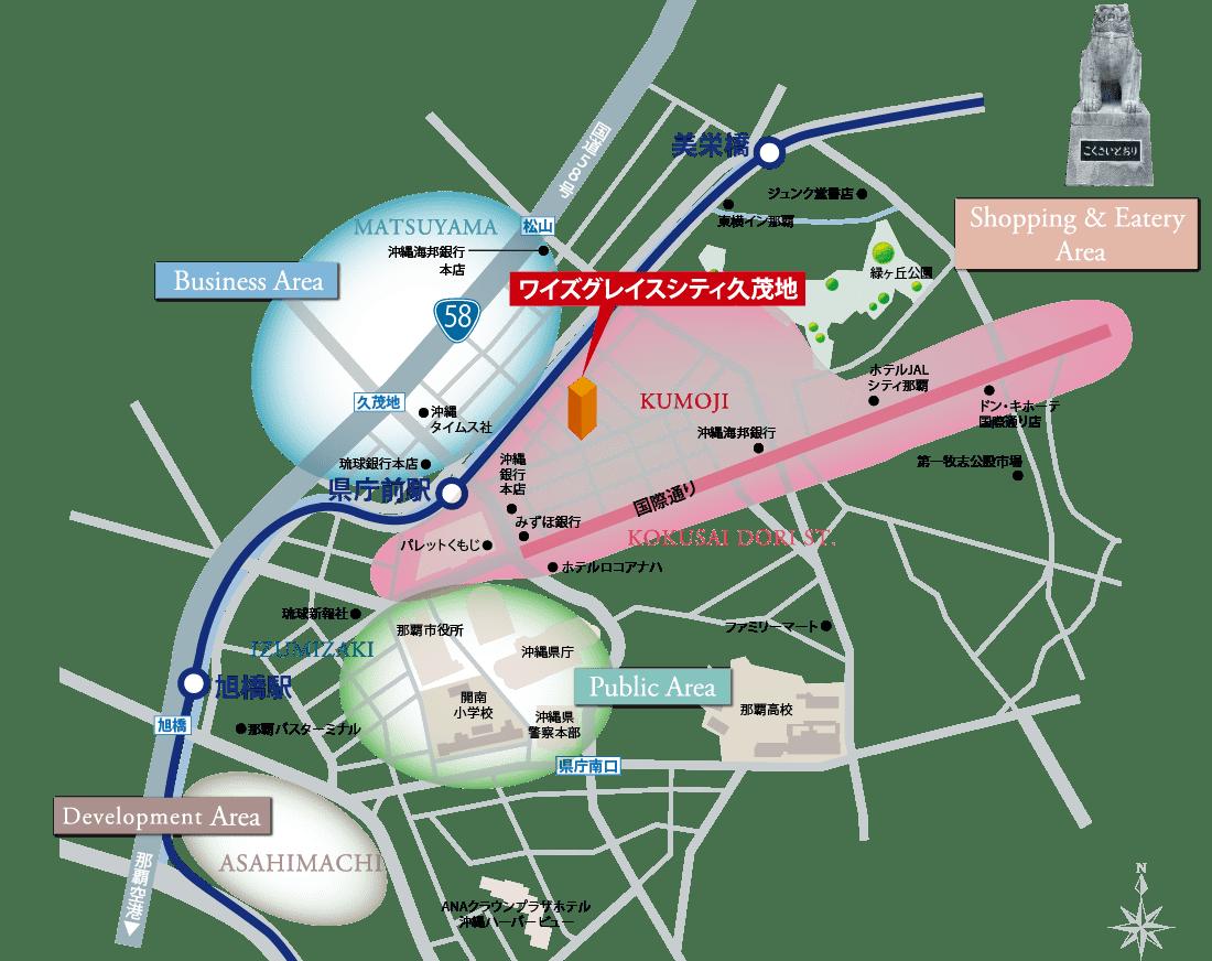 ワイズグレイスシティ久茂地建設地MAP